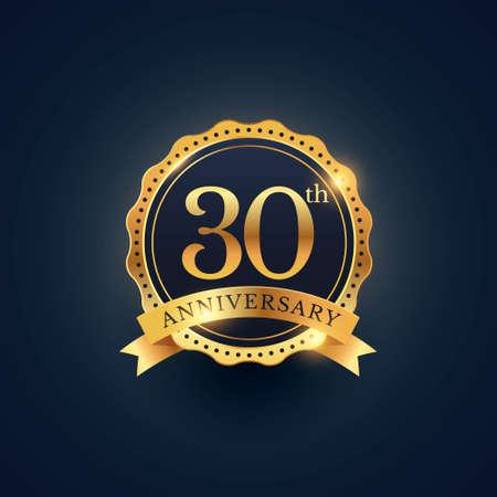 30th anniversary celebration badge label in golden color Векторная Иллюстрация