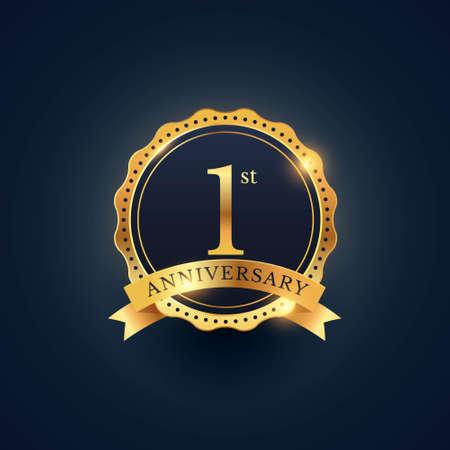 1st anniversary celebration badge label in golden color Векторная Иллюстрация