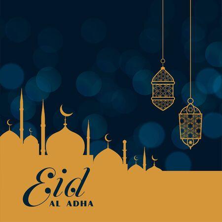 islamic religion festival of eid al adha background