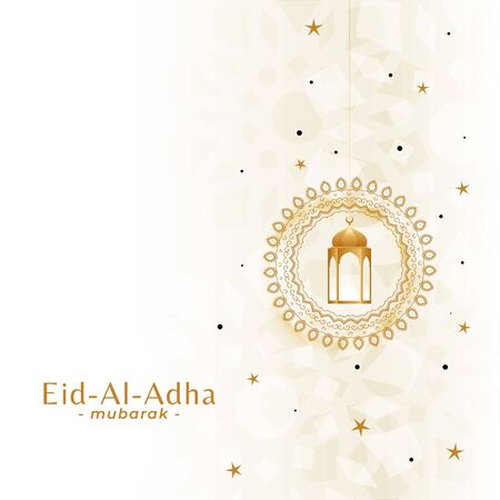 beautiful eid al adha festival background Vettoriali