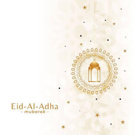 beautiful eid al adha festival background Vetores