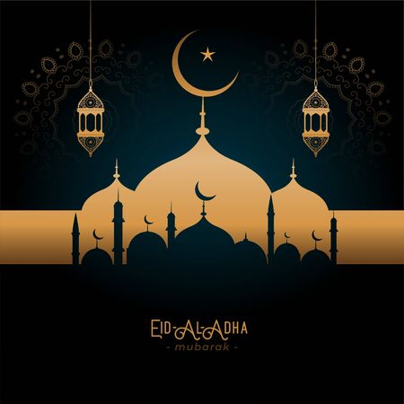 beautifulgolden mosque and lamps eid-al-adha greeting Ilustrace