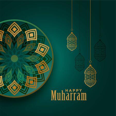 happy muharram islamic festival greeting background design Stock Illustratie