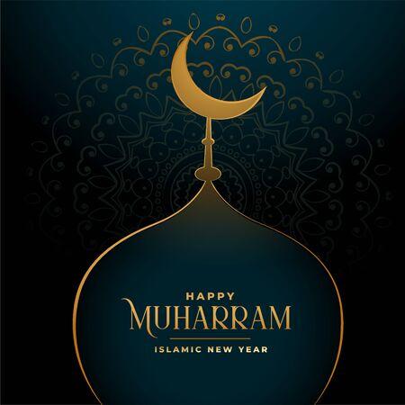 happy muharram islamic festival greeting design background Stock Illustratie