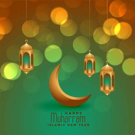 happy muharram holy festival moon and lantern greeting design