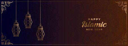 decorative happy islamic new year golden banner