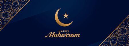 holy festival of happy muharram islamic banner