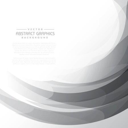 gray wavy abstract background Vector Illustratie