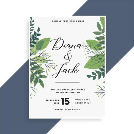 beautiful green leaves wedding invitation card design Ilustración de vector