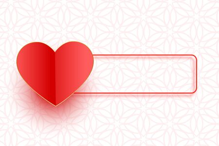 paper red heart with text space for valentine day 向量圖像