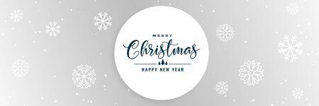 elegant simple snowflakes banner design