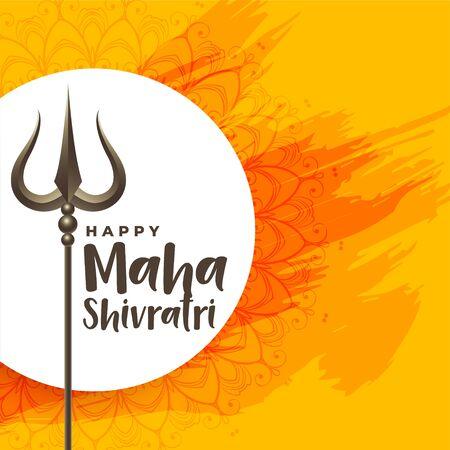 happy maha shivratri festival background Vectores