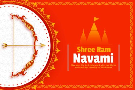 ram navami festival background with bow and arrow Vectores