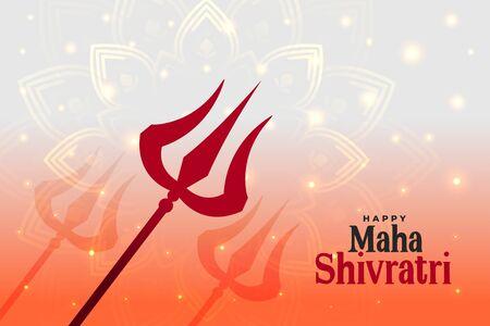happy maha shivratri hindu festival background design Vectores