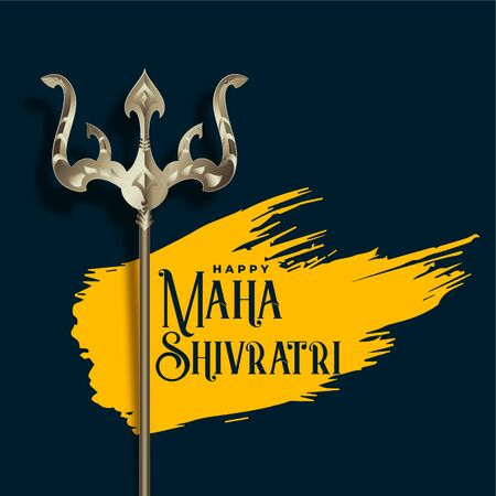 trishul illustration for shivratri festival