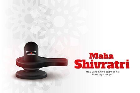 maha shivratri indian traditional festival background design