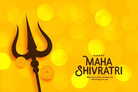 maha shivratri festival beautiful greeting design background Vectores