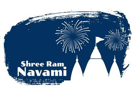 shree ram navami celebration card with temple design