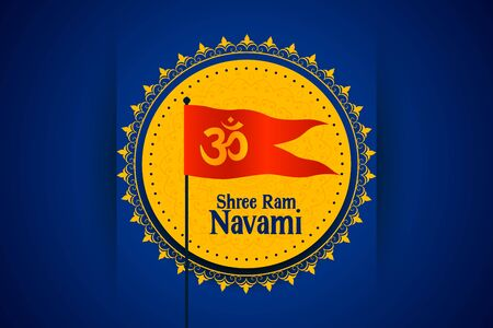 shree ram navami festival card with om symbol flag Vectores