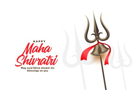 happy maha shivratri festival greeting with trishul