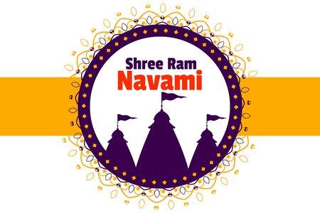 hindu festival of ram navami background design