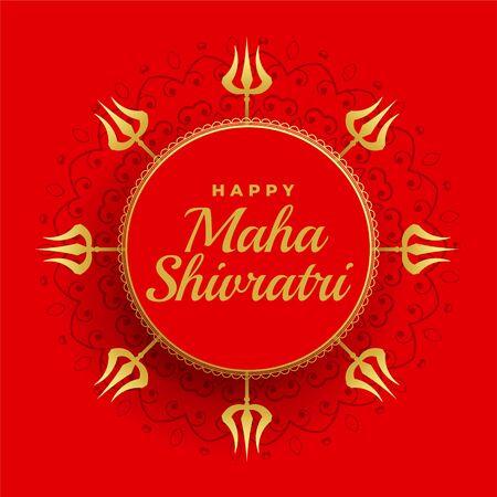happy maha shivratri red background with trishul decoration