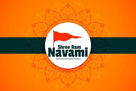 happy ram navami festival wishes card design