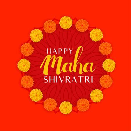 hindu maha shivratri festival of lord shiva with flower decoration Vectores