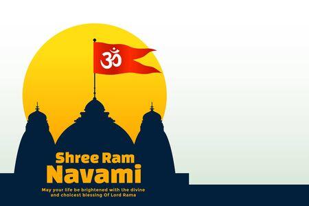 shree ram navami festival card with template and flag