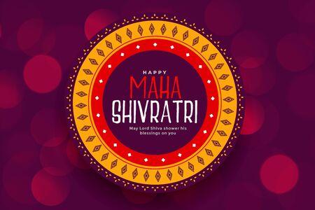 happy maha shivratri lord shiva festival wishes