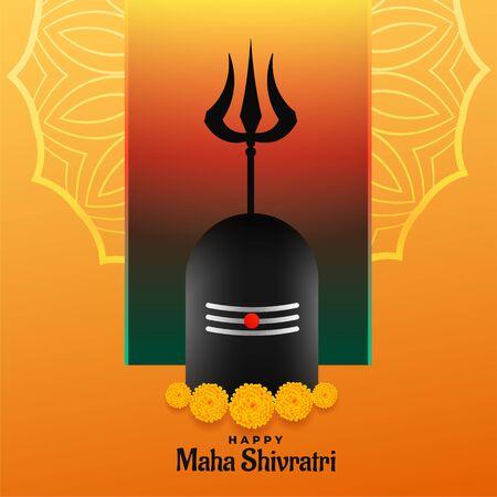 happy maha shivratri festival backgrond with shivling