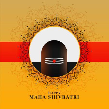 maha shivratri greeting with lord shiva shivling Vectores