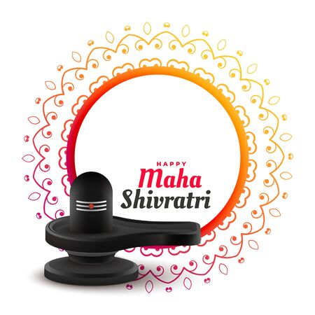 happy maha shivratri background with shivling illustration