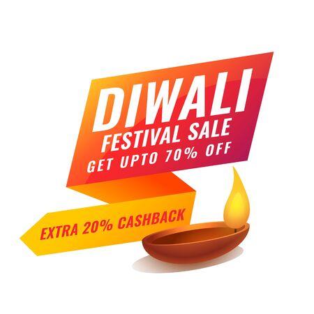 stylish diwali sale banner in bright vibrant colors