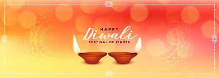colorful bokeh style happy diwali banner design