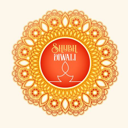 hindu festival shubh diwali decorative design background Illustration