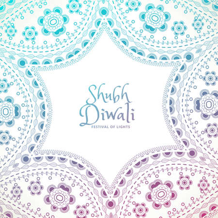 beautiful floral paisley decoration with shubh diwali text