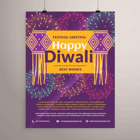beautiful happy diwali flyer design with hanging lamps. Diwali greeting card