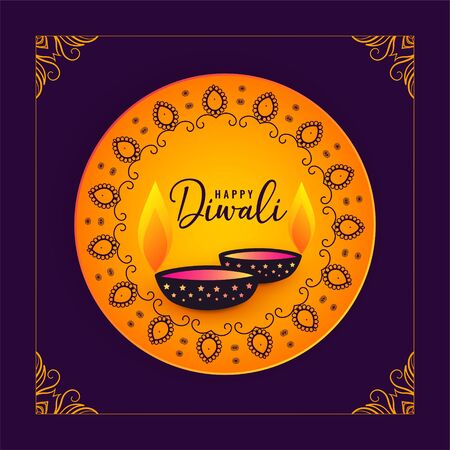 deepawali festival greeting card with diya design Illustration