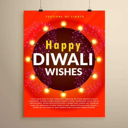 happy diwali wishes greeting flyer template design Stock Illustratie