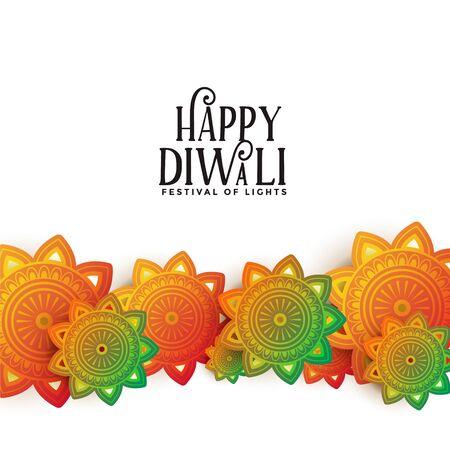 happy diwali decorative festival colorful design background
