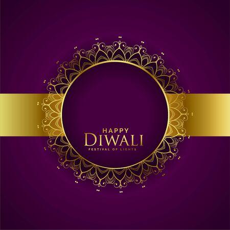 creative happy diwali purple golden background design Illustration