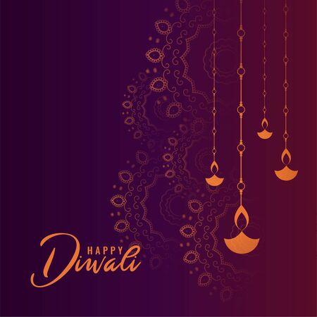 lovely purple happy diwali festival card design