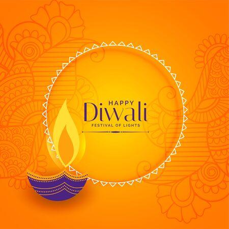 happy diwali beautiful yellow decorative background design