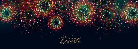colorful festival fireworks in sky for diwali season