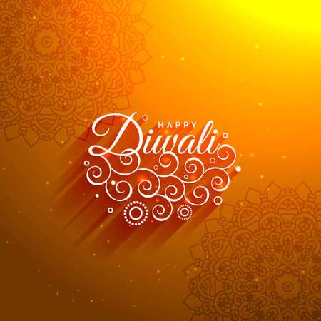 awesome orange happy diwali artistic background with mandala pattern