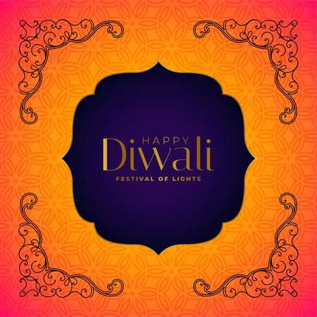 indian hindu diwali festival background decoration design