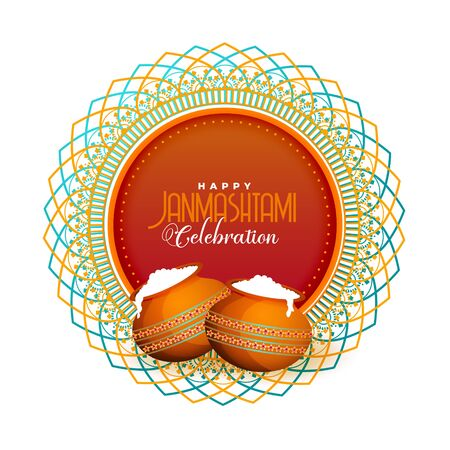 greeting design for happy janmashtami hindu festival