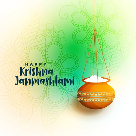 happy krishna janmastami beautiful greeting with dahi handi Vector Illustration