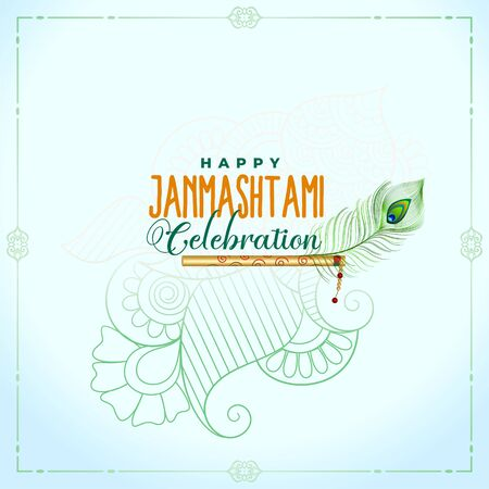 happy janmashtami celebration flute background